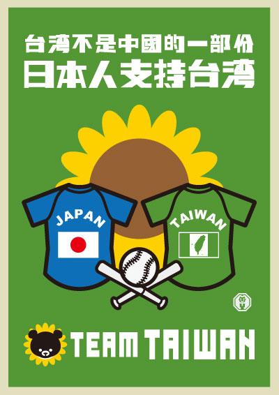 taiwan_baseball_02_20150911_400