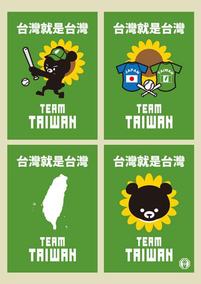 taiwan_baseball_03_20150911_400