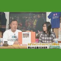 20160205_taiwanch