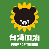 20160206_prayfortaiwan_i