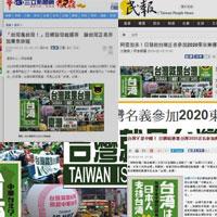 20160213_taiwan_houdou
