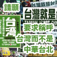 taiwan_change_org_ch_200