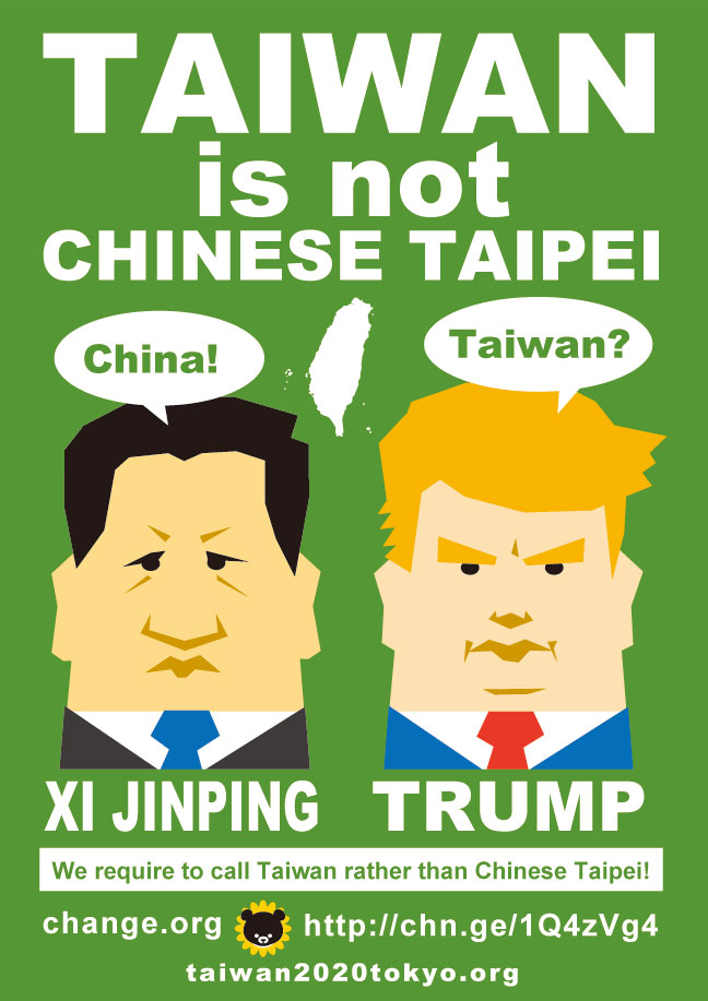 TRUMP,XI JINPING,Taiwan is not Chinese Taipei!