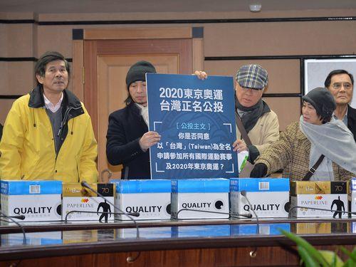 東京五輪は「台湾」名義で 市民団体が公民投票を発議