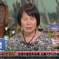 【台湾CH Vol.247】台湾の国民的英雄、五輪メダリストの紀政さんに聞く2020台湾正名公民投票の行方 / 台湾人選手を中国人扱いしたTBSが謝罪[桜H30/9/8]