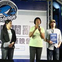 「台湾」名義での五輪出場目指す国民投票 発起人が若い世代に投票促す