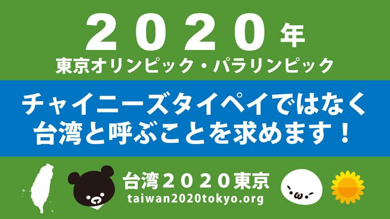 あけましておめでとうございます! 2020年、東京オリンピック・パラリンピックの年がついに来ました。